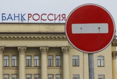 Насколько опасны санкции сша против