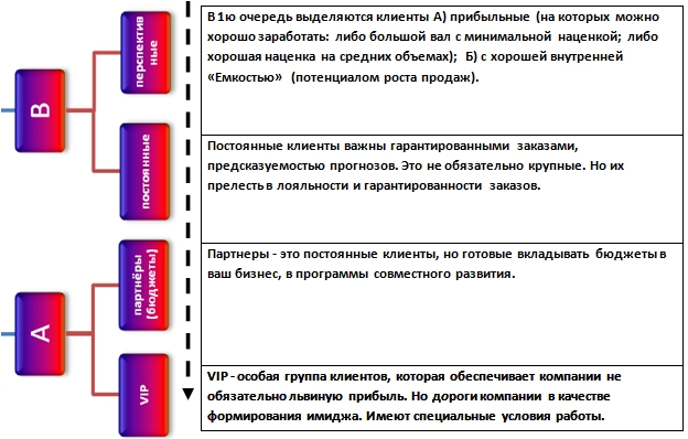 s4-2.jpg