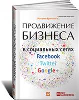 prodvizheniye_biznesa.jpg