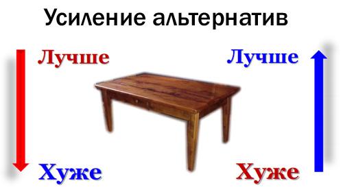 step5.jpg