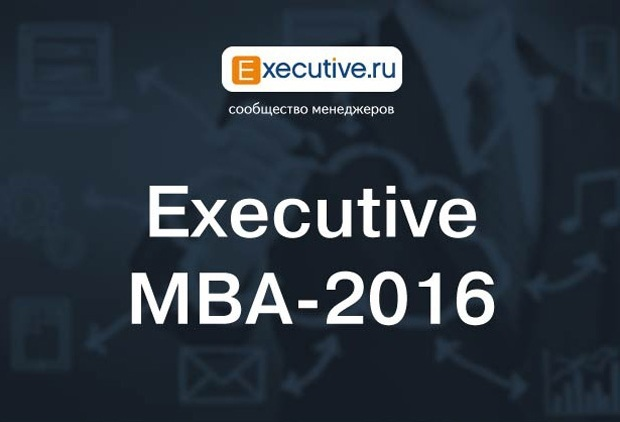 evaluate the article by executive mba The rennes school of business executive mba degree meets these new  to a  range of business problems and to critically evaluate their own management.