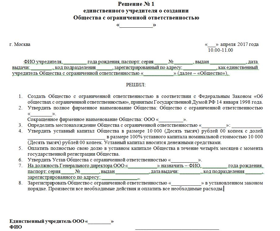 бухгалтерский учет в 1с бухгалтерии 8.3