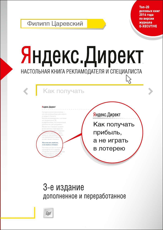 Колибри казань контекстная реклама модераторы яндекс директ