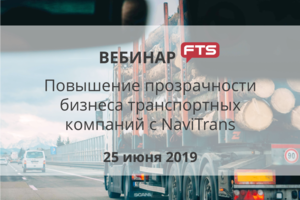 Show webinar navitrans jun 2019 web