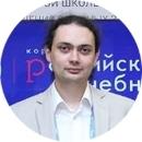 Виктор Демин