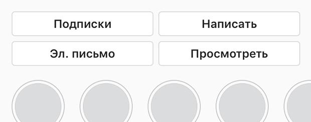 Instagram-блогеры