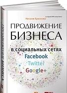 бизнес-книга