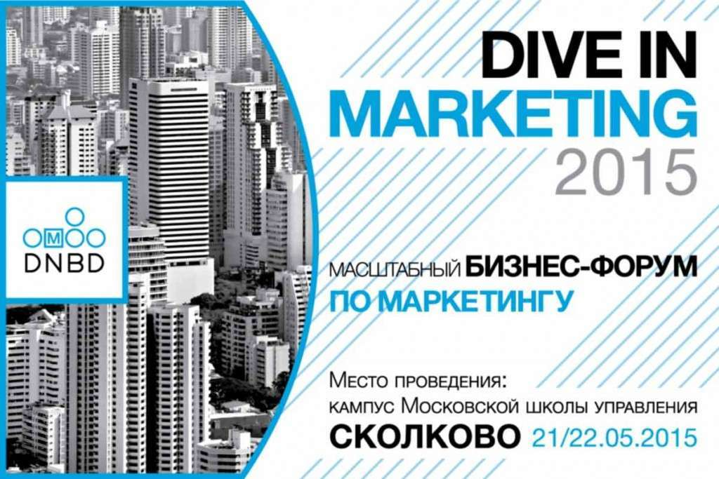 DIVE-IN-MARKETING-2015_1