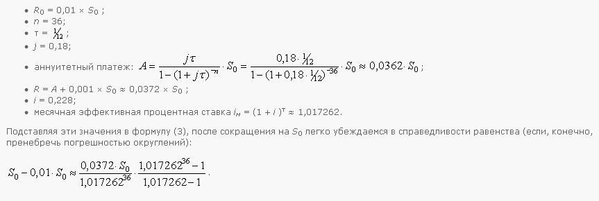 Pro-stavka-4.jpg